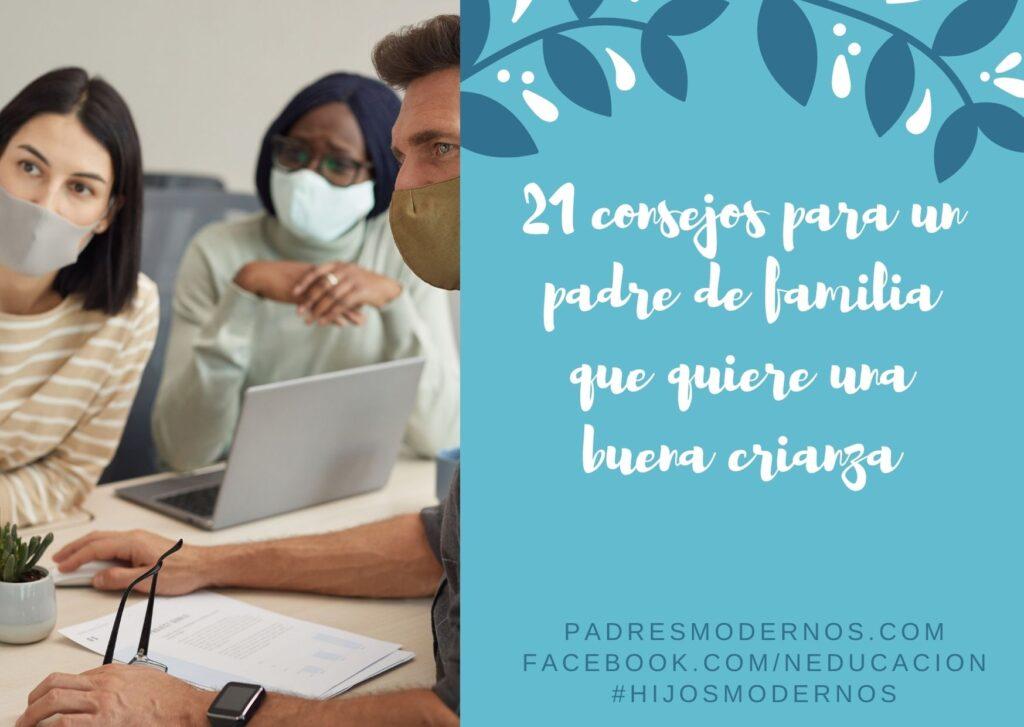 #hijosmodernos
